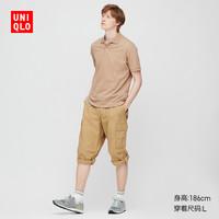 UNIQLO 优衣库 425146 男士七分裤