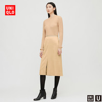 UNIQLO 优衣库 431466 女士半身裙