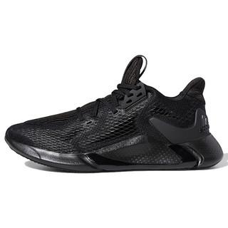 adidas 阿迪达斯 阿迪达斯 ADIDAS 男子 跑步系列 EDGE XT 运动 跑步鞋 EG9704 40.5码 UK7码