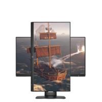 HP 惠普 X24ih 23.8英寸 IPS 显示器(1920×1080、144Hz、99%sRGB)