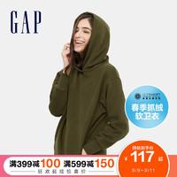 Gap女装碳素软磨抓绒运动卫衣连帽衫655692春季新款