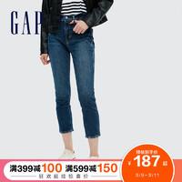 Gap女装时尚高腰直筒牛仔裤水洗磨白九分裤619201春季新款