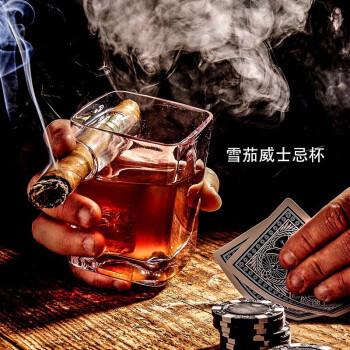 Le Bronte 朗特乐 创意雪茄杯威士忌杯洋酒杯