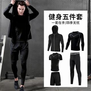 健身衣服男速干衣紧身高弹训练夏季晨跑服装跑步篮球装备运动套装