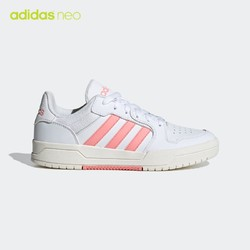 阿迪达斯官网 adidas neo ENTRAP 女鞋休闲运动鞋EH1460 EH1461