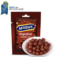 有券的上:Mcvitie's 麦维他  麦丽素  巧克力球 80g *5件