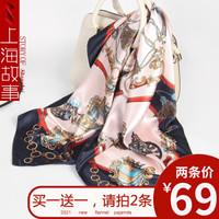 上海故事仿真丝丝巾大方巾女士围巾冬款丝巾杭州丝绸缎面礼盒装 时尚爱深蓝