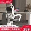 联丰电脑椅靠背书房家用学习办公椅老板椅转椅写字凳子椅子