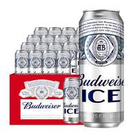 Budweiser 百威 啤酒冰啤 500ml*18听 *2件