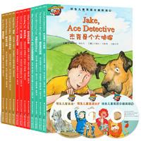 《培生儿童英语分级阅读 10-12级》(套装共12册)