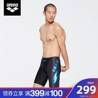 arena阿瑞娜男士泳褲 五分及膝游泳褲專業利水速干高彈游泳衣裝備