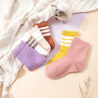 巴拉巴拉 兒童襪子春棉女童百搭棉襪男童中大童寶寶五雙裝