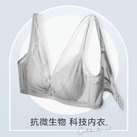 2021新背心式大包容胸罩超薄透气收副乳内衣文胸