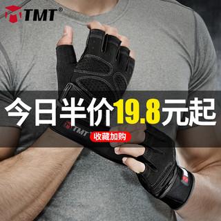 健身护手套男单杠女士器械带护腕训练防滑半指运动引体向上防起茧