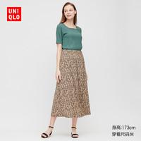 优衣库 女装 (UT) Joy of Print花式针织裙 422749 UNIQLO
