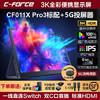 CFORCE15.6英寸4K便携显示屏switch电脑CF011C窄边框100%SRGB显示屏 CF011XPRO3高清3K屏性价比4K+无线投屏