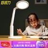好视力TG032升级版台灯调光调色国AA级护眼学习台灯学生儿童阅读床头书桌工作灯led读写灯 防爆 应急