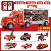imybao 麦宝创玩 工程消防玩具车套装 6只合金车-彩盒+邮购盒