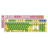 iKBC  Z200Pro  伊利优酸乳 联名机械键盘