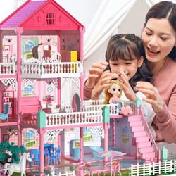 儿童过家家小女孩玩具小号主题房「2层1阳台4房」