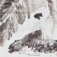 西泠印社 黄镇中国画《春思图》书法字画