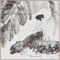 艺术品:【西泠印社】黄镇中国画《春思图》书法字画