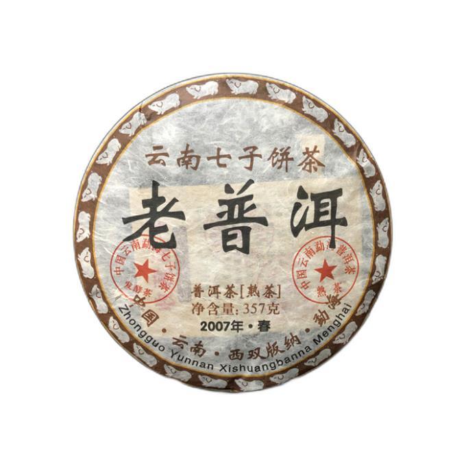 辣喜爱  2007年勐海班章老普洱茶古树熟茶叶云南七子饼茶357克/饼 二片送撬茶刀