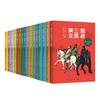 《凯叔三国演义》(白话文版、套装共16册)