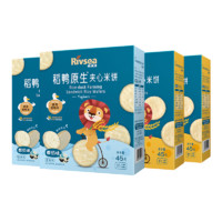 禾泱泱 稻鸭夹心米饼 4盒