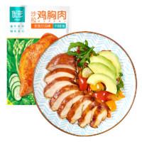 ishape 优形 沙拉鸡胸肉 新奥尔良味 100g*5袋