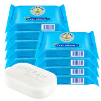FIVERAMS 五羊 抑菌洗衣皂 80g×10包 *4件