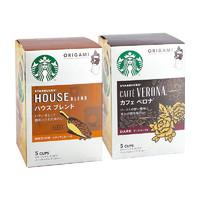 STARBUCKS 星巴克 便携式滴滤式咖啡组合装 2口味 45g*2盒 (佛罗娜+特选综合)