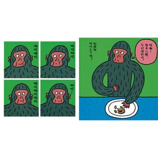 《铃木绘本》(套装共30册)