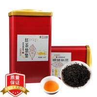 宁红茶2020 慧鉴一级工夫红茶 茶叶散装 环保口袋实惠250克口粮茶