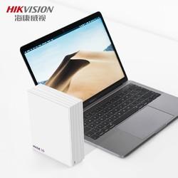 HIKVISION 海康威视 Mage10 个人私有网盘 8TB