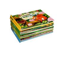 《奇趣自然生命立体书》(精装、套装共4册)