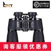 博冠CAT波斯猫绣虎10x50 高倍高清微光夜视户外双筒望远镜WYJ