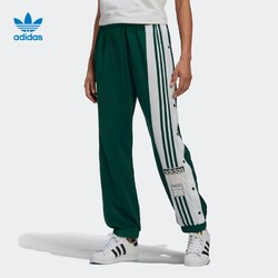 adidas 阿迪达斯 官网adidas三叶草 Adibreak Pant女装运动裤GJ6580GJ8277