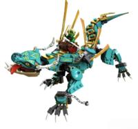 LEGO 乐高 Ninjago 幻影忍者系列 71746 丛林飞龙