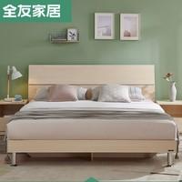 QuanU 全友  简约现代白橡木纹板式床 1.5m
