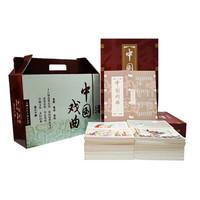 《中国戏曲连环画》(收藏本)(共30册)