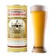 甘特尔 罗森桥原浆精酿啤酒 1L 9.9元包邮(需用券)