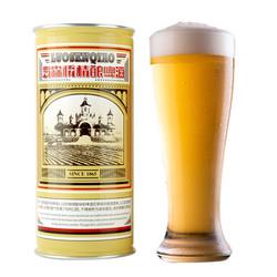甘特尔 罗森桥原浆精酿啤酒 1L