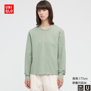 UNIQLO 优衣库 优衣库 女装 全棉圆领T恤(长袖) 437094 UNIQLO