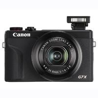 学生专享、PLUS会员:Canon 佳能 PowerShot G7 X Mark III G7X3 数码相机
