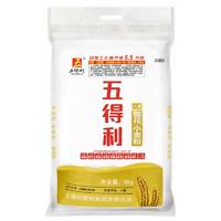 16日0点、88VIP:五得利 尚品小麦粉 5kg