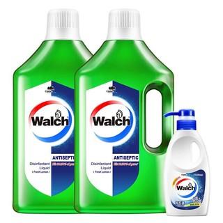 威露士多用途消毒液青柠1.5 L*2+威露士内衣净300g 杀菌率99.999% 衣物消毒剂 非84消毒水