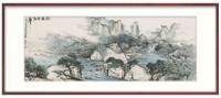 橙舍 山水画国画办公室大气装饰画 关山月版画《漂游伴水声》