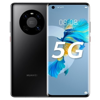 10:08开始 : HUAWEI 华为 Mate 40E 5G智能手机 8GB+128GB 亮黑色