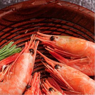 豪鲜品 北极虾 1.5kg